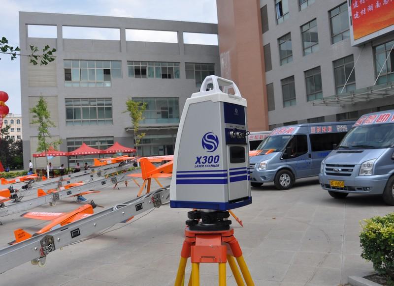 X300静态全景三维激光扫描系统